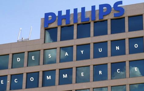 Kuombo participa en el desayuno ecommerce organizado por Philips